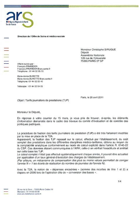 Lettre Type Gratuite Commission De Recours Contre Refus De Visa Lettre De Recours Gracieux Gratuite Cmu