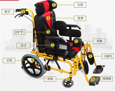silla de ruedas para paralisis cerebral compra par 225 lisis cerebral para sillas de ruedas al