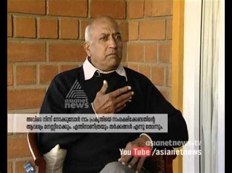 rakesh sharma biography in english rakesh sharma