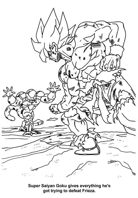Coloriages Dragon Ball Z : images et gifs animés et
