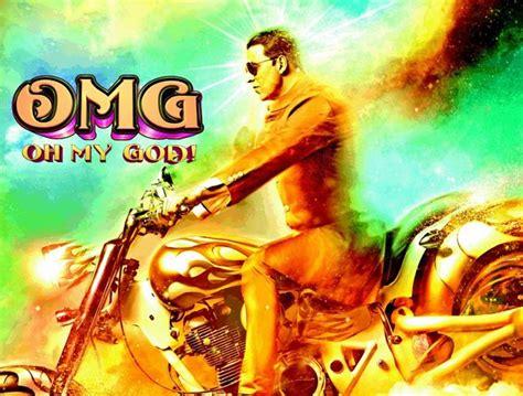 film india oh my god oh my god not for money akshay kumar bollywood news