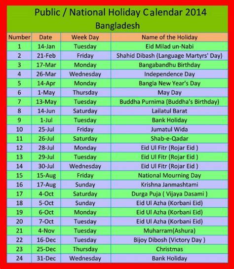 Calendar Of National Holidays Calendar 2015 Bangladesh