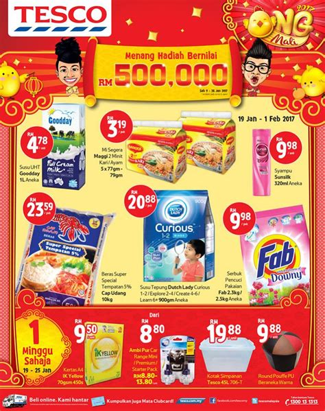 tesco malaysia new year promotion tesco new year weekly promotion hypermarket