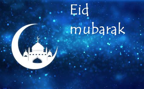 day of ramadan 2018 ईद म ब रक hd फ ट eid mubarak hd photo 2018 happy badhai