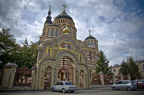 kharkiv city  ukraine thousand wonders