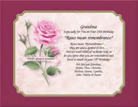 Great grandma quotes poems great grandma quotes poems dedicated to my