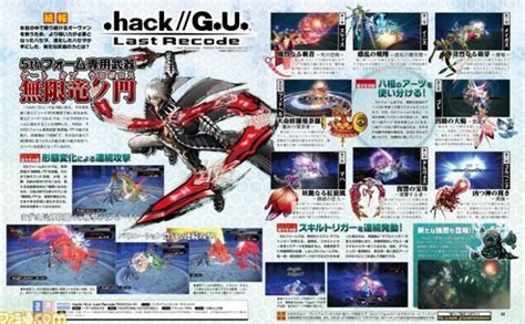 Hack G U Last Pc check out what haseo s 5th form can do in hack g u last recode rpg site