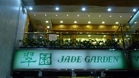 Jade Garden by 4th Floor Jade Garden Restaurant Picture Of