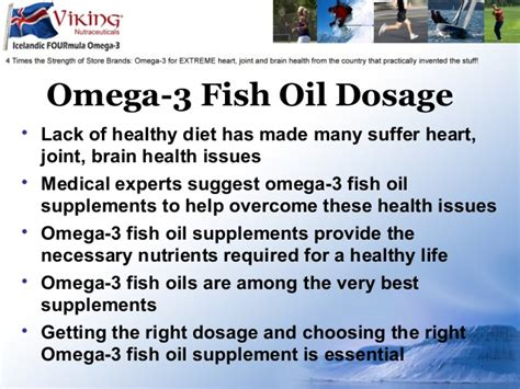 omega 3 supplements dosage omega 3 fish dosage how much omega 3 dose do i need