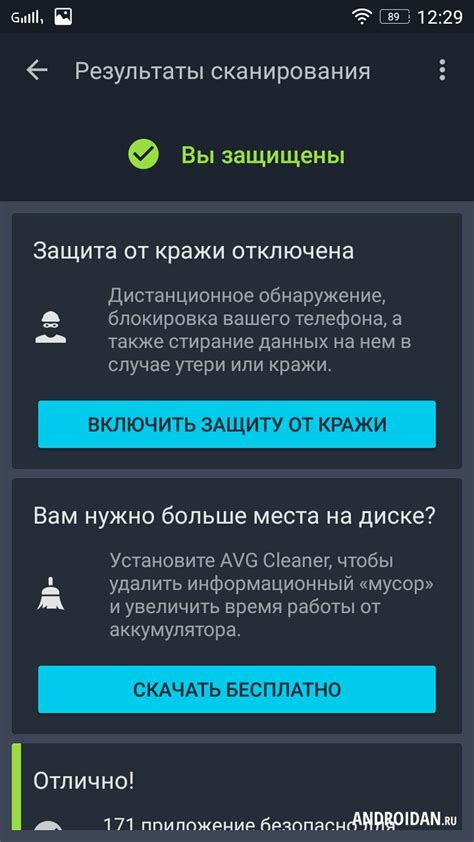 antivirus android mobile avg android