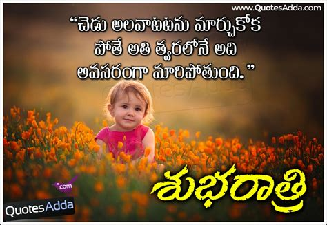telugu good photos telugu nice good night thoughts and quotes with cute