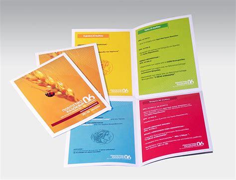 depliant design inspiration 30 creative brochure design inspiration for you