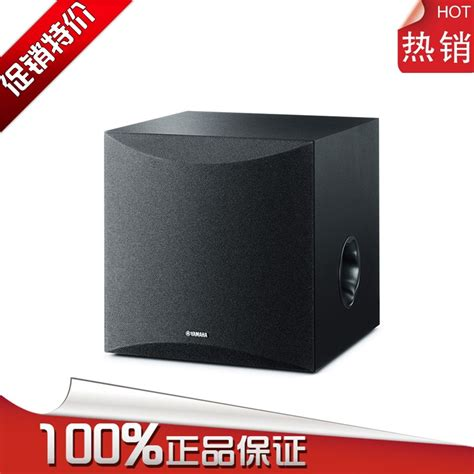 Yamaha Ns Pa150 Ns Sw050 Black usd 373 94 yamaha yamaha ns sw050 ns sw100 home theater 8 inch active subwoofers warranty