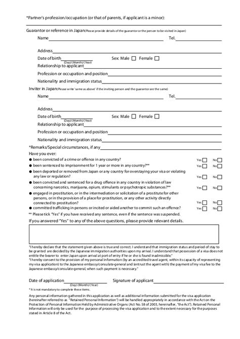 Invitation Letter For Visa Application Japan Japan Visa Application Form