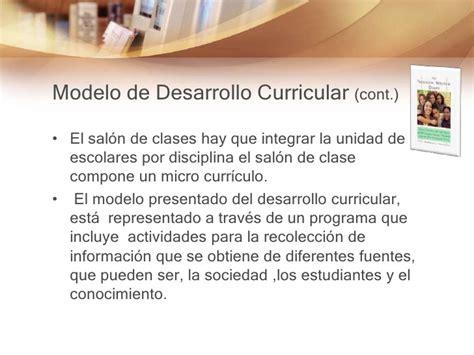 El Modelo Curricular De Modelo Curricular David G Armstrong