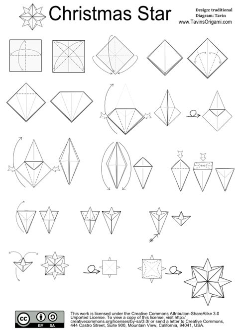 Chrismas Origami - frontpage tavin s origami