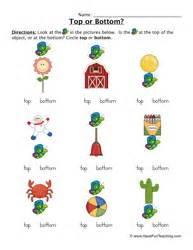 bottom worksheet 1
