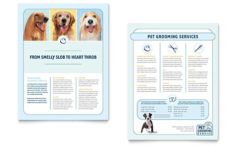 pet grooming service datasheet template word publisher