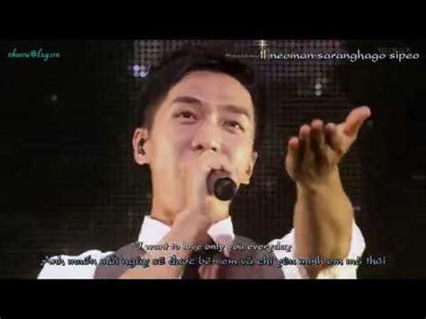 lee seung gi marry me kara eng vietsub will you marry me lee seung gi youtube