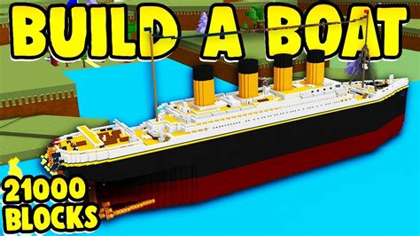 titanic biggest boat build a boat titanic second biggest boat in the game