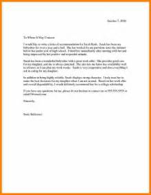 Scholarship Letter Of Recommendation Sle From Employer 10 Scholarship Recommendation Letter From Friend Land Scaping Flyers