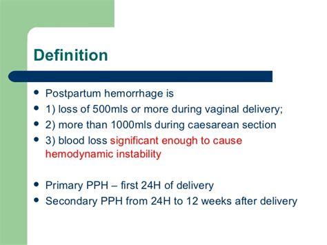 pph treatment postpartum haemorrhage
