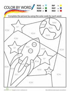 color words worksheet color by sight words worksheet education