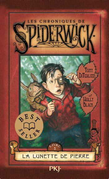 libro chroniques birmanes 4 les chroniques de spiderwick l arbre de fer lisez