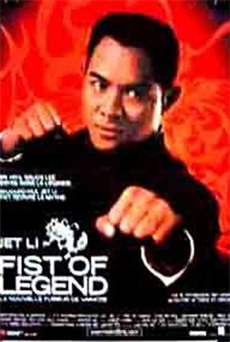 free download film laga indonesia download film china jadul film fist of legend 1994 with