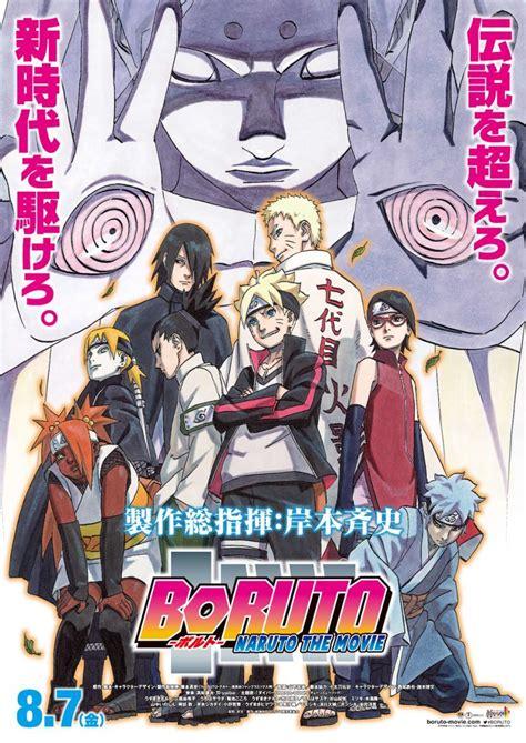 film boruto naruto the movie complet boruto naruto the movie 2015 filmaffinity