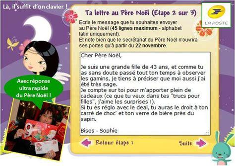 Exemple De Lettre Au Pere Noel La Poste J Ai Test 233 Du Courrier 224 Traiter En Priorit 233 La