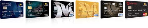 membuat kartu kredit di bank mega cara cek tagihan pembayaran dan limit kartu kredit bank mega