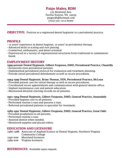 Dental Hygienist Resume Exle by Dimensions Of Dental Hygiene