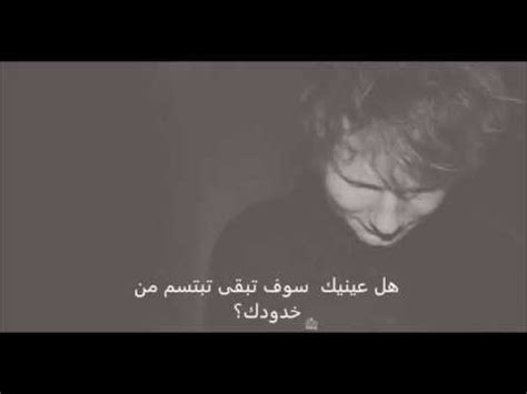 mp3 download ed sheeran thinking about you download ed sheeran thinking out loud مترجمة mp3 mp3 id