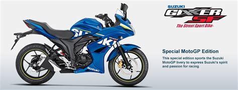 Suzuki 300cc Bike Is The Indian Suzuki Gixxer Sf A Hint That A Small