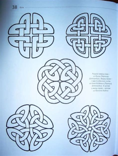 64 best images about entertainments on pinterest knot 64 best a quilt celtic knot images on pinterest prints