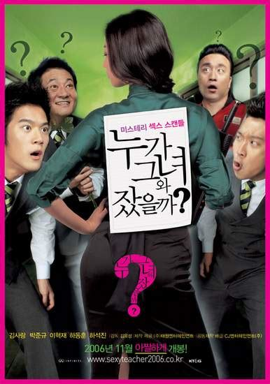 sinopsis film korea hot for teacher sexy teacher wiki drama fandom powered by wikia