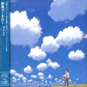 kotaro oshio blue sky kotaro oshio  album ramrus personal