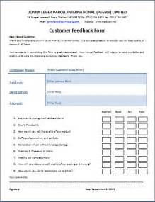 feedback form template the customer feedback form is a written document or tool