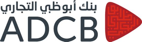 abu dhabi commercial bank rebrand for adcb a review jaaved