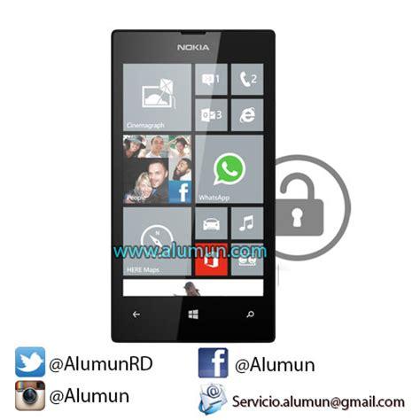 how to pattern unlock nokia lumia 520 nokia lumia 520 at t unlock desbloqueo liberar imei