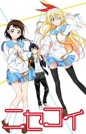 nisekoi anime nisekoi nisekoi false pictures myanimelist net