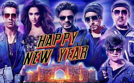 2014 happy new year hindi movie song on you tube dubai s atlantis in shah rukh deepika s happy new year emirates 24 7