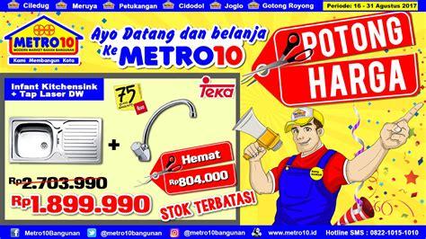 Dw Paket Dw087 Type G metro 10 bangunan katalog metro10 quot potong harga
