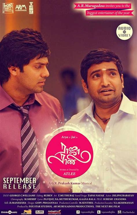 arya theme ringtone raja rani 2013 romantic and sentimental after love