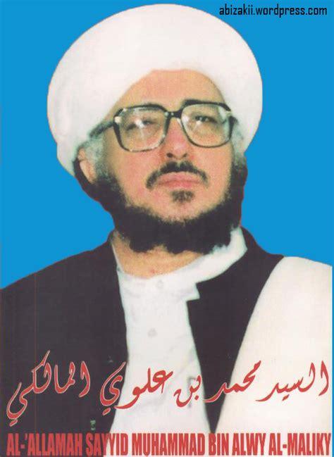 Ilmu Ushul Hadis Prof Dr Mohammad Alawi Al Maliki mari bersedekah berdzikir dan berdo a mb3 habib sayyid
