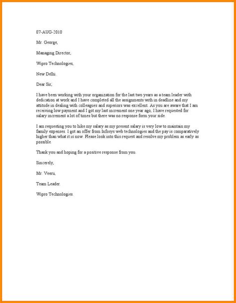 Sle Letter No Raise How To Write Salary Increment Request Letter Images Letter Format Exles