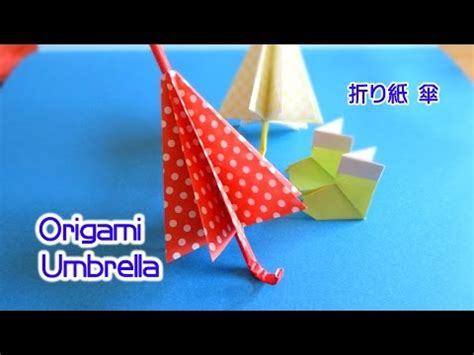 Origami Umbrella Easy - origami umbrella 折り紙 傘 折り方 作り方 daikhlo