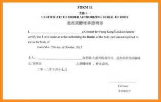9 work certificate examples mystock clerk