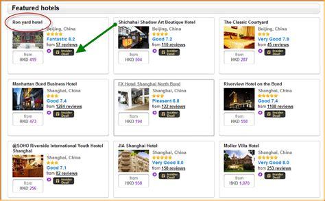 agoda booking error tutorial how to find agoda insider deals